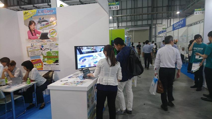 東京教育ITソリューションEXPO