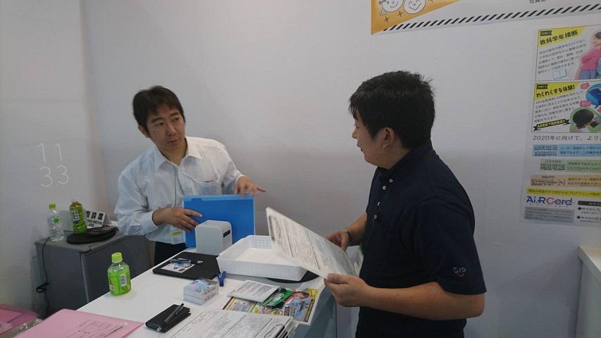 東京教育ITソリューション