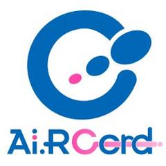 かごしま県民交流センターで開催される「Campus セミナー2020 in 鹿児島」にAi.R-Cordを出展(8月に延期)