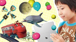 B2B Bridgeオンライン展示会(プログラミング教材アプリ) 出展 開催:6月3日(木)~4日(金)
