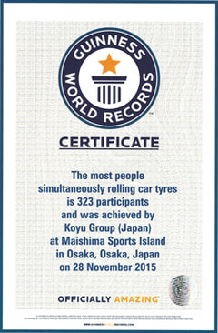 ギネス世界記録を更新しました。